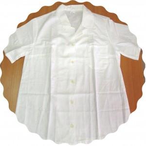 košeľa lekárska biela na gombíky